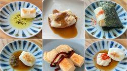 餅をオリーブオイルで食べてみた。意外な「お餅の食べ方」紹介します。柚子胡椒とポン酢もうまい