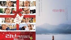 '암흑기' 맞은 국내 극장가 찾아온 재개봉 단골 영화