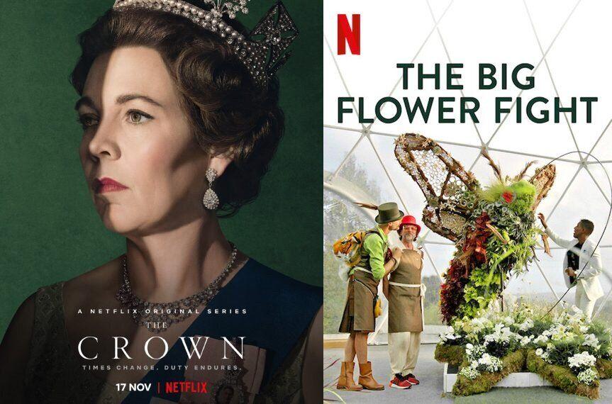 더 크라운(좌)/도전 꽃들의 전쟁(우) 포스터 이미지