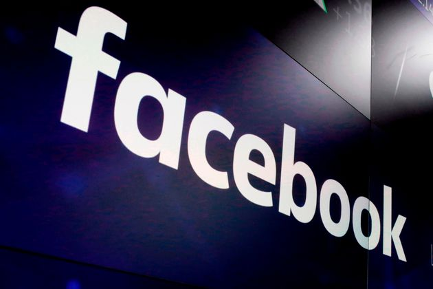 Le logo de Facebook en mars
