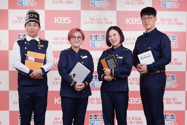 왼쪽부터 방송인 유세윤, 송은이, 김숙, 김중혁