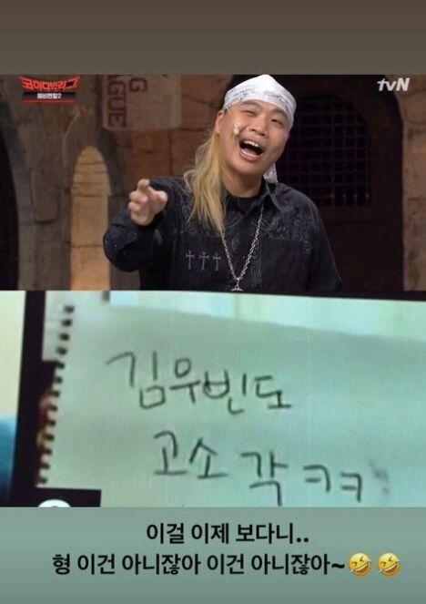 김우빈 인스타그램 스토리