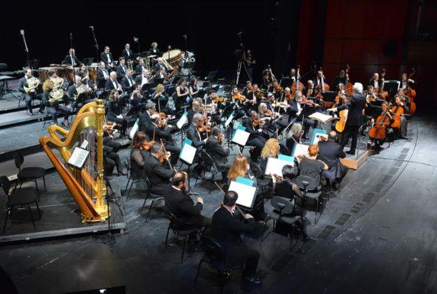 Συμφωνική Ορχήστρα της