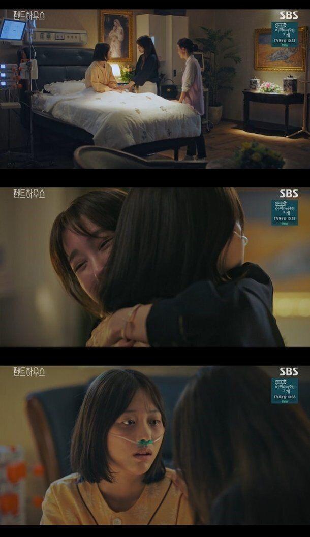드라마 홈페이지에도 '비밀을 품고 있는 인물'로 소개된