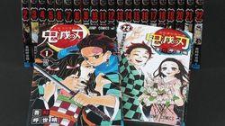 年末年始の一気読みにも!『鬼滅の刃』全23巻セットが大人気。