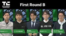 【スタートアップバトル】グループB、12月15日12時〜YouTubeで配信