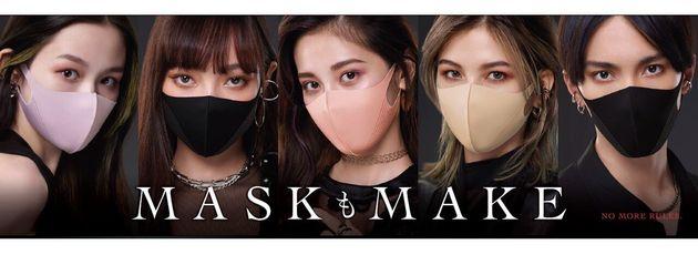 「小顔シルエットマスク」