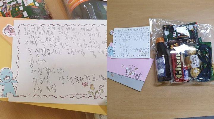 단양 단천초 학생들이 제천시 보건소에 보낸 선물과 편지.