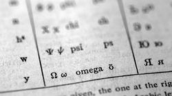 A cosa serve studiare latino e greco (di R.