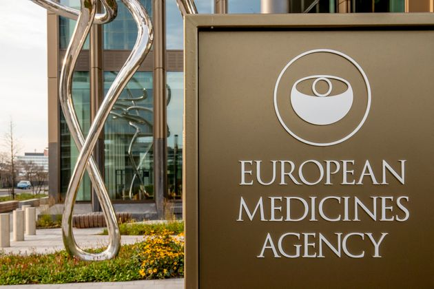 AMSTERDAM, NETHERLANDS - DECEMBER 10: Exterior view of the headquarters of the European Medicines Agency...