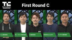 【スタートアップバトル】グループC、12月16日12時〜YouTubeで配信