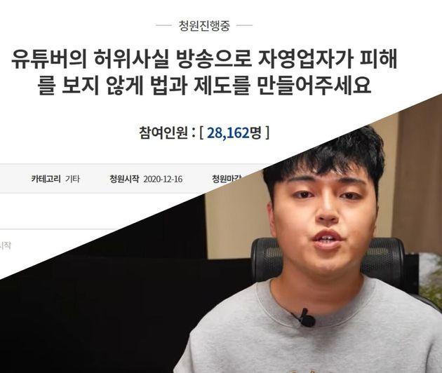 '간장게장집 음식 재사용' 논란을 일으킨 유튜버