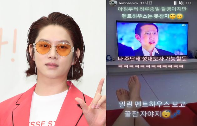 슈퍼주니어 김희철 /김희철 인스타그램