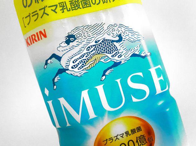 3週間で2000万本売れた。日本初の「免疫機能の維持」をサポートするドリンクは何がすごい?