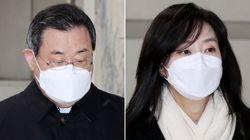 '세월호 특조위 방해' 이병기·조윤선에 무죄 선고된