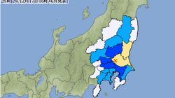 【地震情報】茨城県で震度4