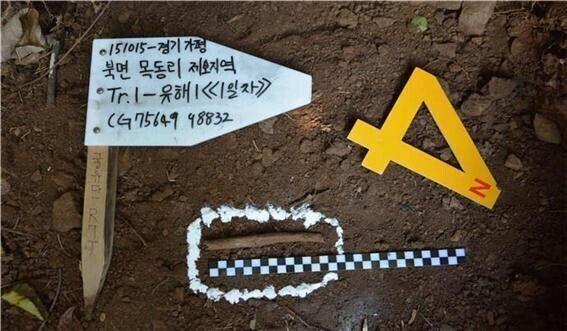고 전원식 일병 유해발굴 최초