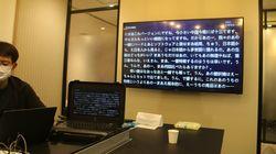 """""""絶対王者ポケトーク""""に挑む。アメリカ制裁リスト入りの中国企業「iFLYTEK」が日本で描くシナリオ"""