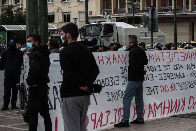 Διαμαρτυρία εκπαιδευτικών και φοιτητών στο κέντρο της