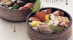 今年はお家で「3時間おせち」。京都「菊乃井」村田吉弘さんのレシピで作ってみませんか?