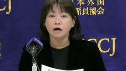 「女性蔑視、議会で顕著に」草津町長からの性被害訴えた元町議、会見で反論