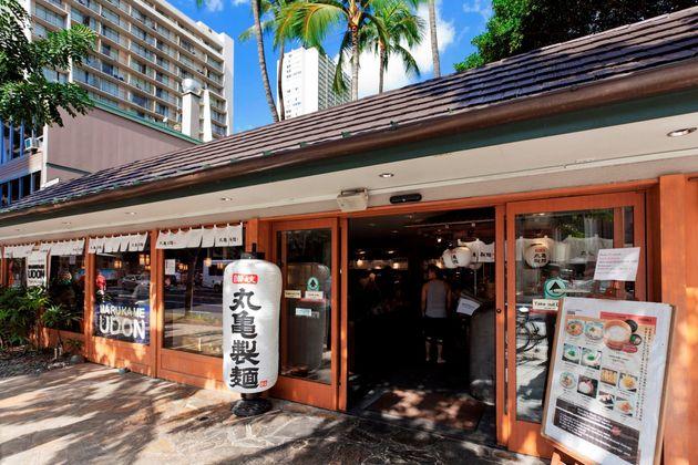 ハワイの丸亀製麺ワイキキ店