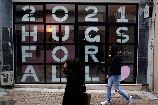 Κορονοϊός: Μείωση των θανάτων το τελευταίο