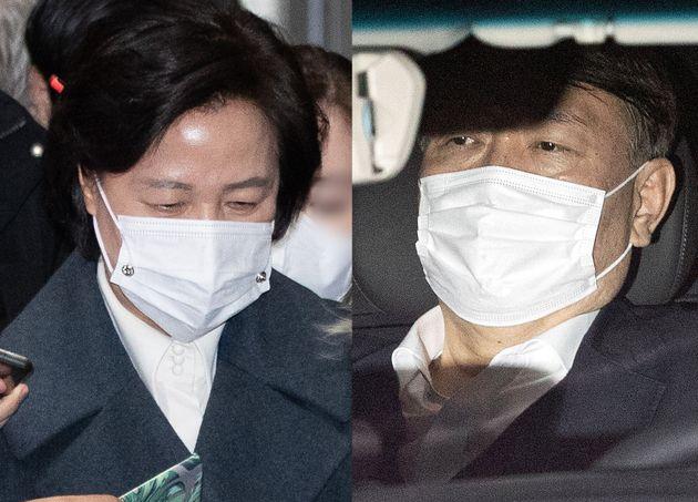 추미애 법무부 장관 / 윤석열