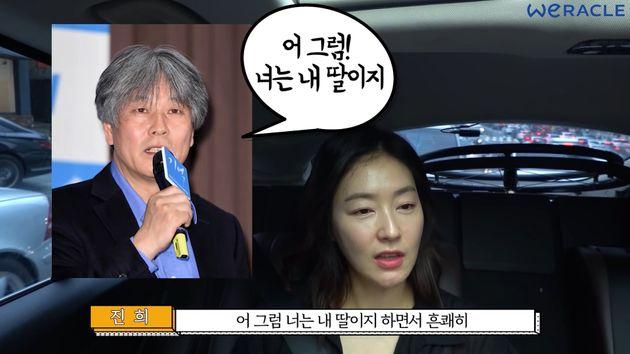 박찬홍 감독과의 인연을 회상하는