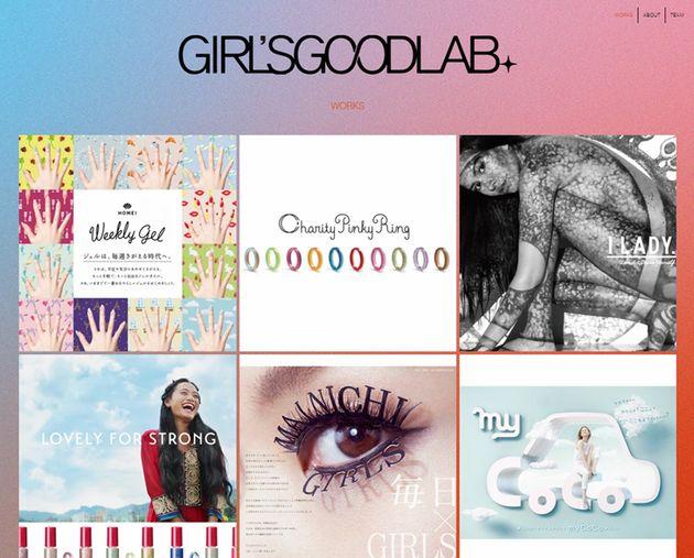 https://www.girlsgoodlab.com/