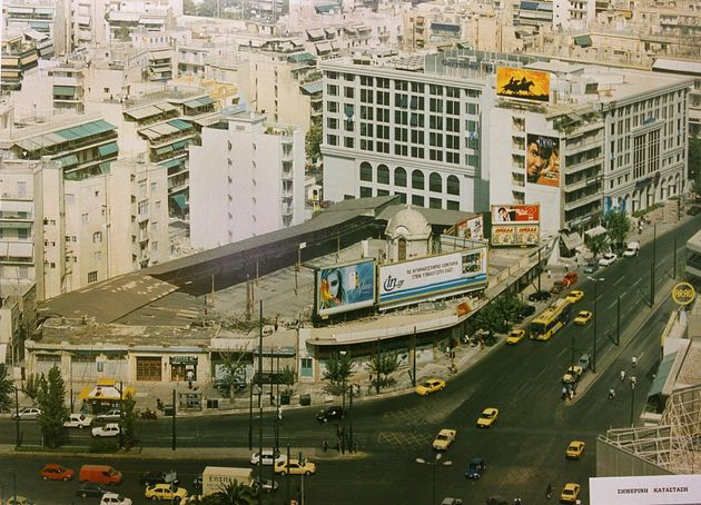 26/9/2000-ΑΘΗΝΑ-ΟΙΚΟΠΕΔΟ