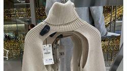 Ce pull Zara sans queue ni tête en a laissé plus d'un
