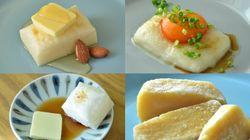 「餅はバターだ」餅のおいしい食べ方【バター反響編】