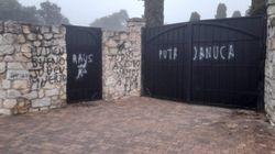El cementerio judío de Madrid sufre un ataque vandálico con pintadas