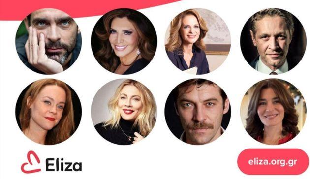 Η «Eliza και τα 8 Ξωτικά»: Οκτώ πρωταγωνιστές αφηγούνται