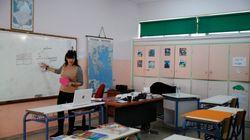 Πιθανό το άνοιγμα σχολείων στις 8 Ιανουαρίου – Βήμα-βήμα η άρση του