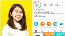 政治に関心を持つと「意識高いね」と言われる日本。大学生がメディア『NO YOUTH NO