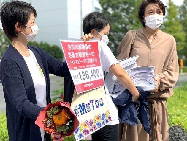 自民党本部前で行われたフラワーデモ。杉田議員に抗議するオンライン署名は13万筆以上が集まったが、野田氏と自民党は受け取りを拒否した=2020年10月
