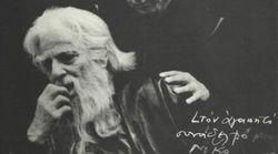 Πέθανε στα 92 του χρόνια ηθοποιός Νίκος