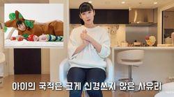 '자발적 비혼모' 사유리가 서양인 정자 기증받은 이유