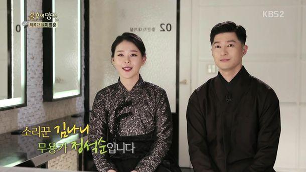 KBS 불후의 명곡 방송