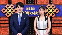 「日本レコード大賞」、2020年の受賞者と曲は?