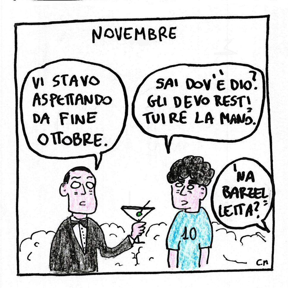 Claudio Marinaccio