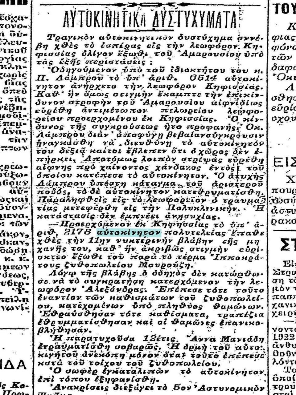 26.1.1924