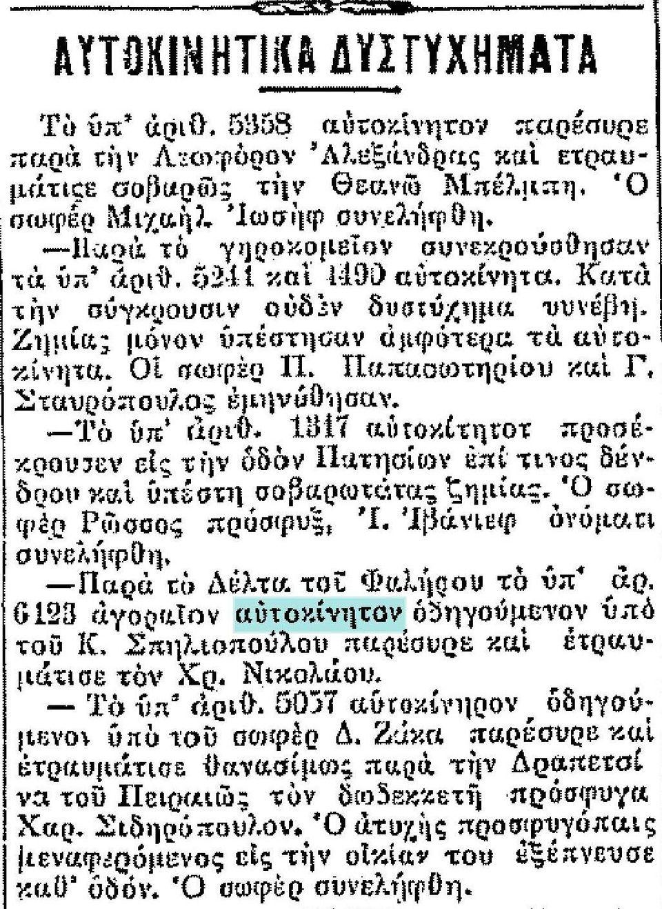 28.6.1924