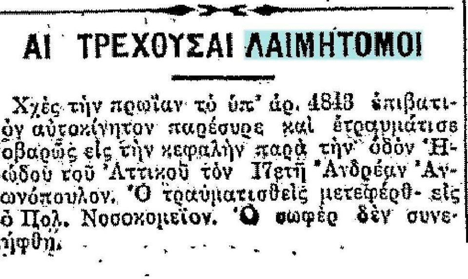 29.4.1924.