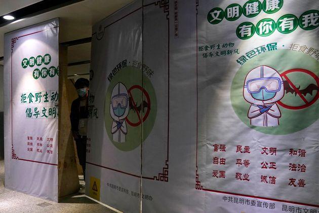 Κίνα Δεκέμβριος 2020 Η πινακίδα...