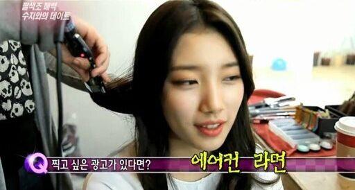미스에이 활동 시절 KBS2 연예가중계에 출연한