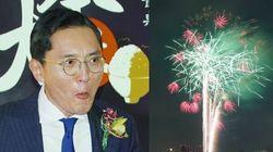 今夜、花火が上がる。テレ東『孤独のグルメ』で生放送 松重豊さん「どこかで打ち上げます、ご期待あれ」
