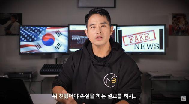 유승준 유튜브 영상